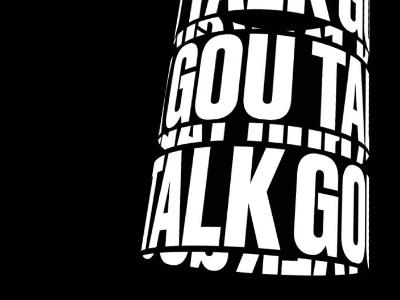 Gou Talk